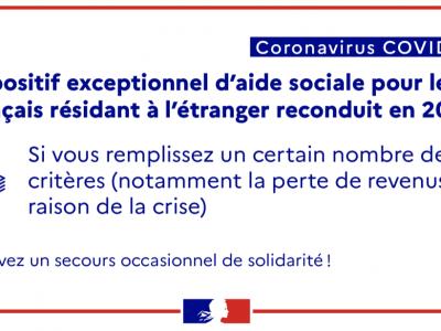 SOS-COVID, le secours occasionnel de solidarité est prolongé jusque fin 2021